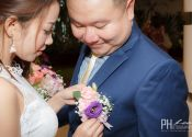Alex & Anisa ROM Solemnization @ Registry Of Marriage Singapore